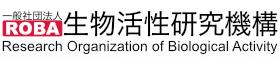 一般社団法人 生物活性研究機構